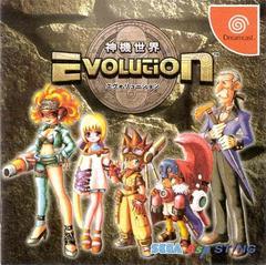 Evolution JP Sega Dreamcast Prices
