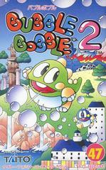 Bubble Bobble 2 Famicom Prices