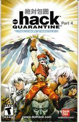 Manual - Front | .hack Quarantine Playstation 2