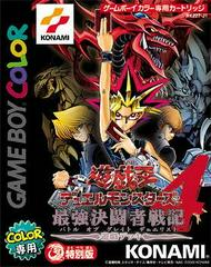 Yu-Gi-Oh! Duel Monsters 4: Battle of Great Duelist: Yugi Deck JP GameBoy Color Prices