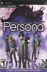 Shin Megami Tensei: Persona [Soundtrack Bundle] PSP Prices