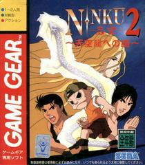 Ninku 2 JP Sega Game Gear Prices