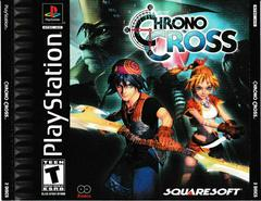 Front Of Case | Chrono Cross Playstation