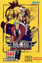Garou: Mark of the Wolves Neo Geo AES Prices