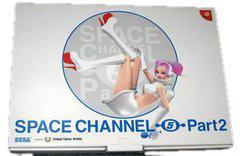 Space Channel 5 Part 2 [Limited Edition] JP Sega Dreamcast Prices