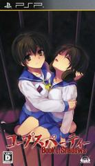 Corpse Party: Book of Shadows JP PSP Prices