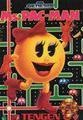 Ms. Pac-Man | Sega Genesis
