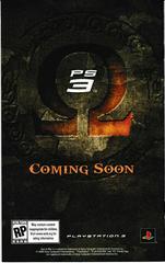 Manual - Back | God of War 2 [Greatest Hits] Playstation 2