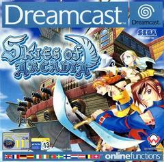 Skies of Arcadia PAL Sega Dreamcast Prices