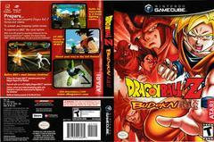 Artwork - Back, Front | Dragon Ball Z Budokai Gamecube
