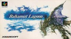 Bahamut Lagoon Super Famicom Prices