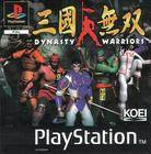 Dynasty Warriors | PAL Playstation