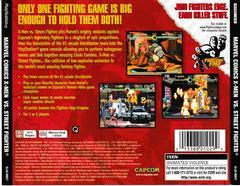 Back Of Case   X-men vs Street Fighter Playstation