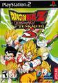 Dragon Ball Z Budokai Tenkaichi 3 | Playstation 2