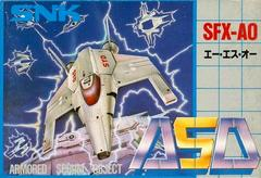 ASO: Armored Scrum Object Famicom Prices
