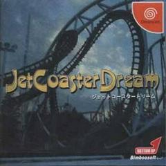 Jet Coaster Dream JP Sega Dreamcast Prices