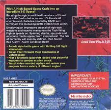 Red Alarm - Back | Red Alarm Virtual Boy