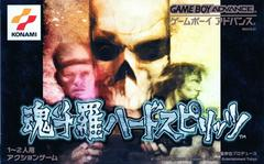 Contra: Hard Spirits JP GameBoy Advance Prices