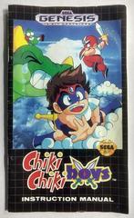 Manual   Chiki Chiki Boys Sega Genesis