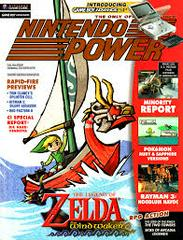 [Volume 165] Legend of Zelda: Wind Waker Nintendo Power Prices