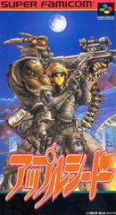 Appleseed: Oracle of Prometheus Super Famicom Prices