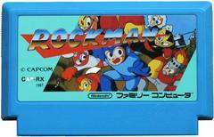 Cartridge | RockMan Famicom