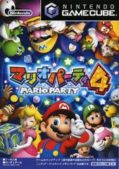 Mario Party 4 JP Gamecube Prices