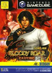 Bloody Roar Extreme JP Gamecube Prices