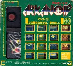 Arkanoid Famicom Prices