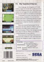 Ys The Vanished Omens - Back | Ys the Vanished Omens Sega Master System