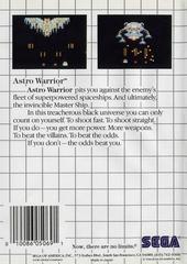 Astro Warrior - Back | Astro Warrior Sega Master System