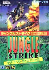 Jungle Strike JP Sega Mega Drive Prices