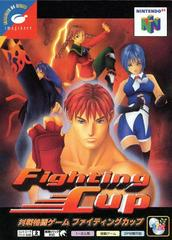 Fighting Cup JP Nintendo 64 Prices
