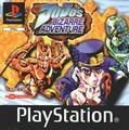 JoJo's Bizarre Adventure | PAL Playstation
