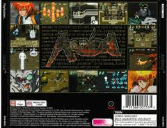 Back Of Case | Alundra Playstation
