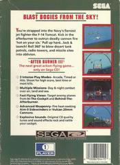 After Burner III - Back | After Burner III Sega CD