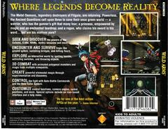 Back Of Case | Wild Arms Playstation