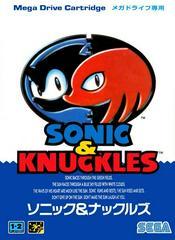 Sonic & Knuckles JP Sega Mega Drive Prices