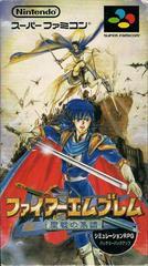 Fire Emblem: Seisen no Keifu Super Famicom Prices