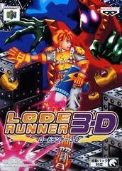 Lode Runner 3-D JP Nintendo 64 Prices