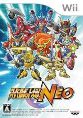 Super Robot Taisen Neo JP Wii Prices