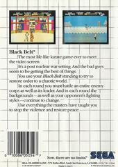 Black Belt - Back | Black Belt Sega Master System