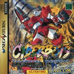 Cyberbots JP Sega Saturn Prices