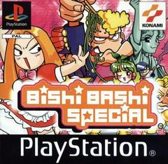 Bishi Bashi Special PAL Playstation Prices