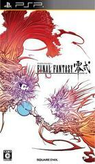 Final Fantasy Type-0 JP PSP Prices