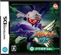 Medarot DS [Kuwagata Version]   JP Nintendo DS