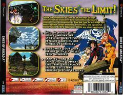Back Of Case | Skies of Arcadia Sega Dreamcast
