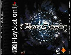 Front Of Case   Star Ocean: The Second Story Playstation