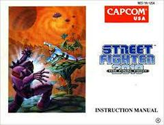 Street Fighter 2010 The Final Fight - Instructions | Street Fighter 2010 the Final Fight NES