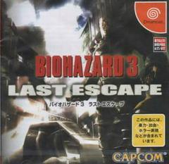Resident Evil 3: Nemesis JP Sega Dreamcast Prices